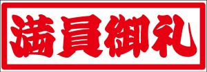 QS_sticker005
