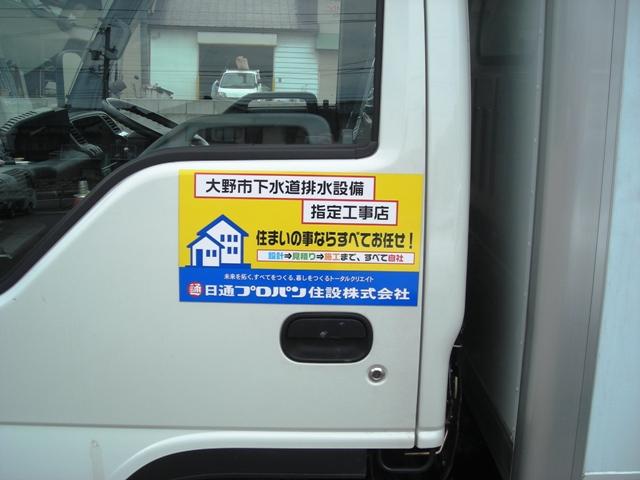 福井県の日通プロパン住設(株)様よりマグネットシートのご注文をいただきました。