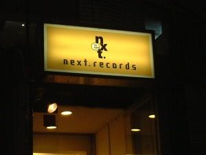 東京都のnext.records様よりインクジェット出力サービスのご注文をいただきました。