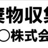 cut_sanpai-bk2
