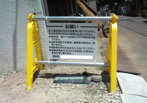 群馬県にお住まいのS様より既製品の駐車場看板のご注文をいただきました。