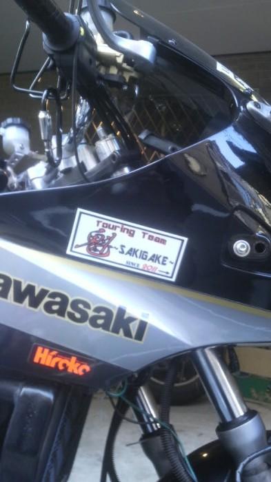 東京都にお住まいのK様よりバイクに貼るステッカーシールのご注文をいただきました。