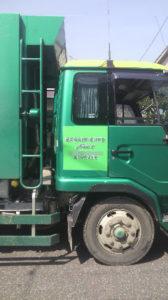 東京都の産業廃棄物収集業者さまより車用マグネットシートのご注文をいただきました。