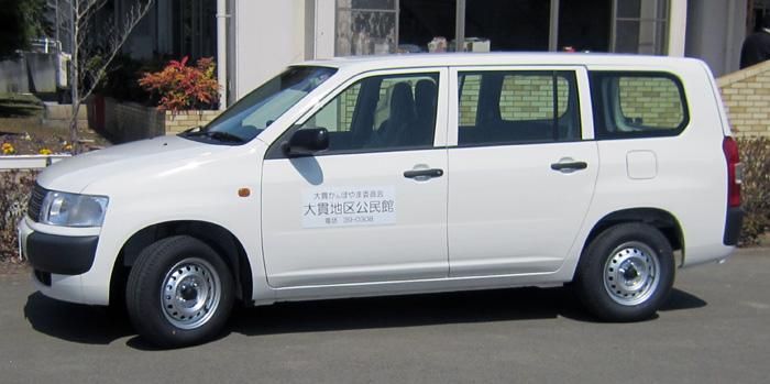 宮城県の大貫かんぼやま委員会様より車用マグネットシートのご注文をいただきました。