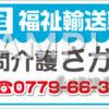 mg_fukushi001a-cy