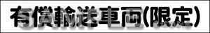 mg_fukushiYusyo-bk-2