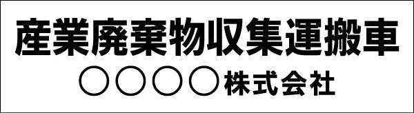 mg_sanpai2A-bk-1