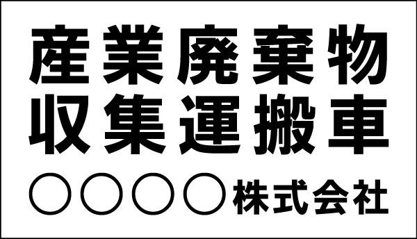 mg_sanpai3A-bk-1