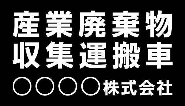 mg_sanpai3A-bk-2