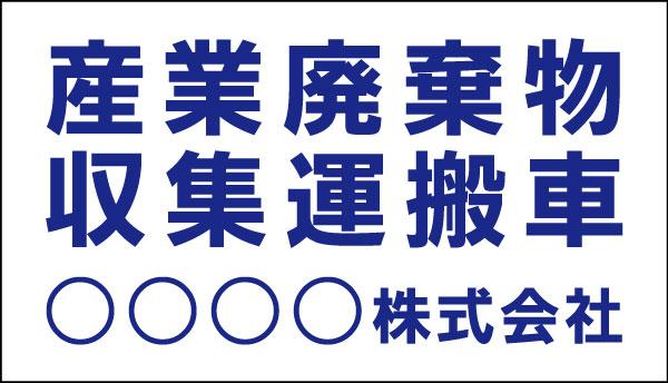 mg_sanpai3A-bl-1