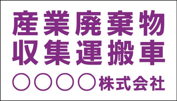 mg_sanpai3A-pp-1
