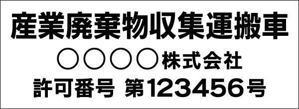 mg_sanpai3B-bk-1