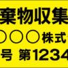 mg_sanpai3B-y-1