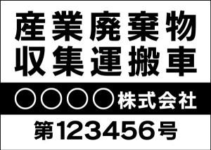 mg_sanpai4-bk-1