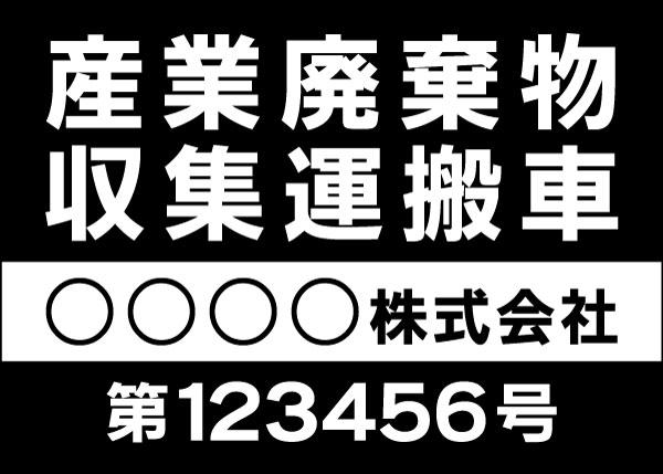 mg_sanpai4-bk-2