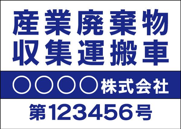 mg_sanpai4-bl-1
