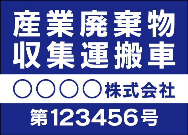 mg_sanpai4-bl-2
