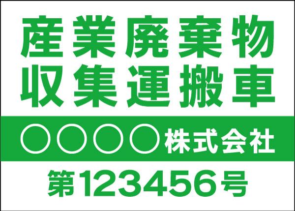 mg_sanpai4-gr-1