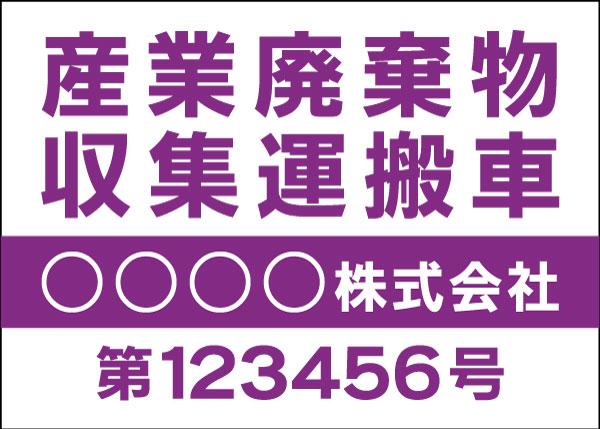 mg_sanpai4-pp-1