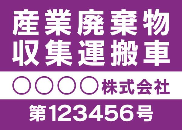 mg_sanpai4-pp-2