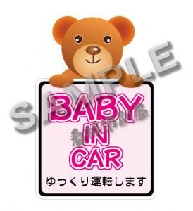 st_baby2-2