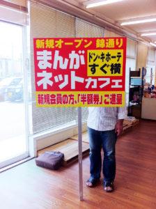 神奈川県のD社様よりプレート看板のご注文をいただきました。