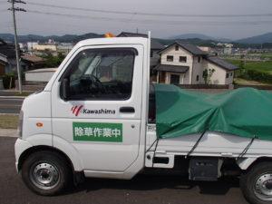 兵庫県の「(株)川嶋建設アスリック」様より車用マグネットシートのご注文をいただきました。