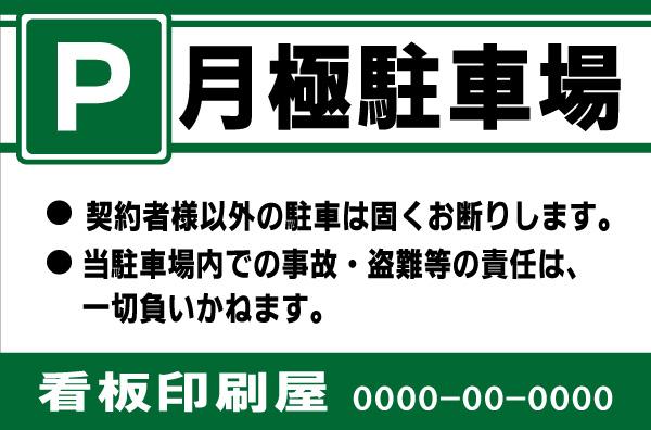 QS_plate003-gr