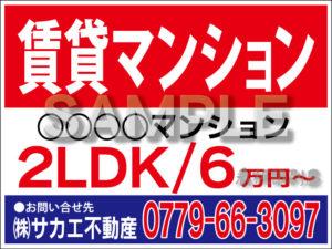 pk003-bl