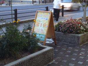 大阪府の「もも鍼灸整骨院」様よりポスターのご注文をいただきました。