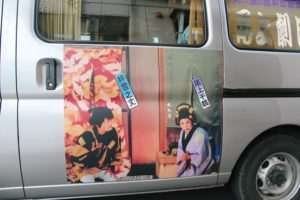 埼玉県の「フォトショップユウ越谷店」様よりマグネットシートのご注文をいただきました。