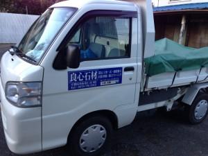 千葉県の「良心石材」様より車用マグネットシートのご注文をいただきました。