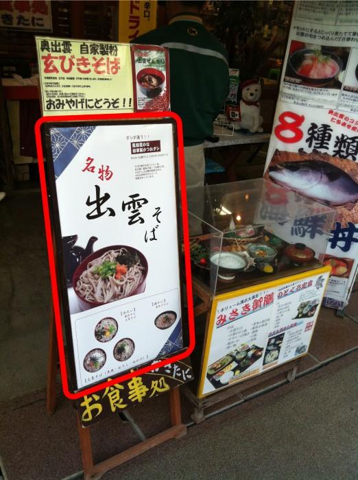 島根県の柿谷商店様よりインクジェット出力サービスのご注文をいただきました。