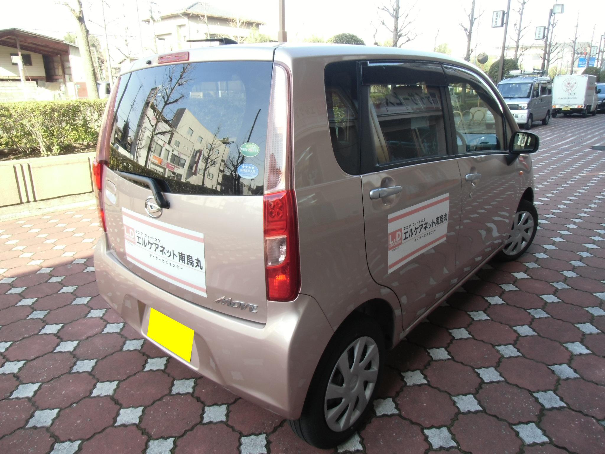 京都府の「エルケアネット南烏丸デイサービスセンター」様より車用マグネットシートのご注文をいただきました。