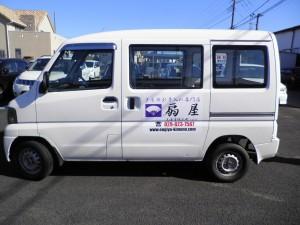 茨城県の「扇屋」様よりインクジェット出力サービスのご注文をいただきました。