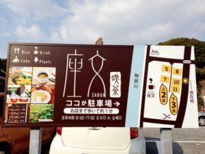 高知県のR様よりインクジェット出力サービスのご注文をいただきました。
