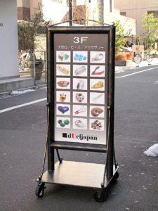 東京都のデュエルジャパン様よりインクジェット出力サービスとカッティングシートのご注文をいただきました。