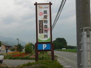 長野県の株式会社アスコット信州支社様よりインクジェット出力サービスのご注文を頂きました。