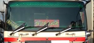 青森県のN様よりプレート看板、のぼり旗のご注文を頂きました。