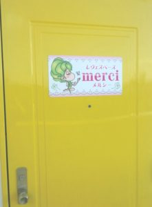 愛媛県のレヴェスペースmerci様よりマグネットシートのご注文をいただきました。