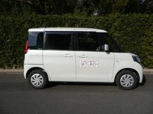 埼玉県の合同会社光風様よりマグネットシートのご注文いただきました。