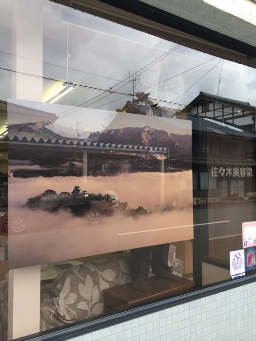 福井県大野市の佐々木様よりプレート看板のご注文をいただきました。
