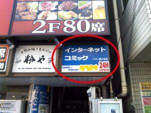東京都のT.S様よりインクジェット出力サービスのご注文をいただきました。