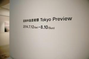 東京都「株式会社 スティッチ様」よりカッティングシートのご注文いただきました。