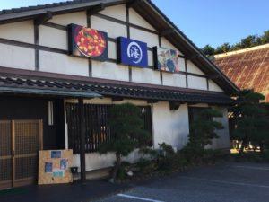 千葉県の『墨田工房』様よりインクジェット出力サービスのご注文をいただきました