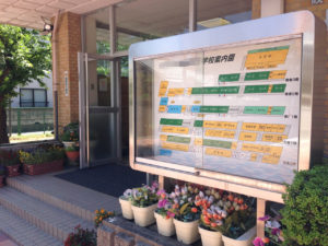 岐阜県の『I・M』様よりインクジェット出力サービスのご注文をいただきました