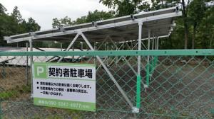 兵庫県の『T・Y』様よりプレート看板既製品のご注文をいただきました