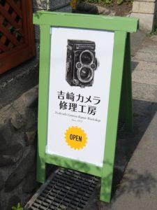 青森県の『F・Y』様よりインクジェット出力サービスのご注文をいただきました