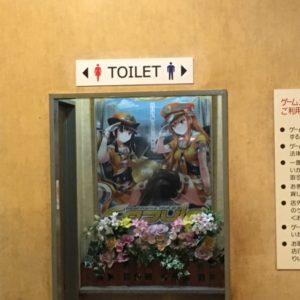 神奈川県の『スタンバイ株式会社』様よりプレート看板のご注文をいただきました