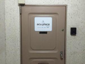 東京都の『acu.place自由が丘』様よりマグネットシートのご注文をいただきました。